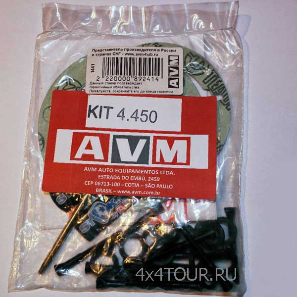 Servis KIT AVM 4.450