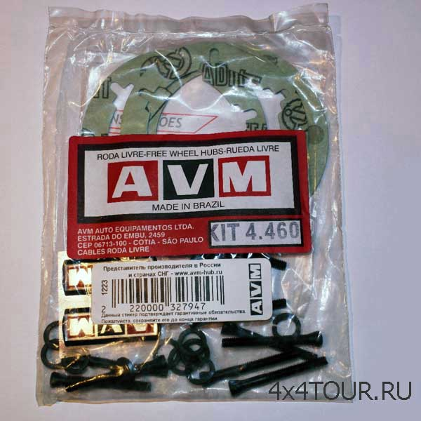 Servis KIT AVM 4.460